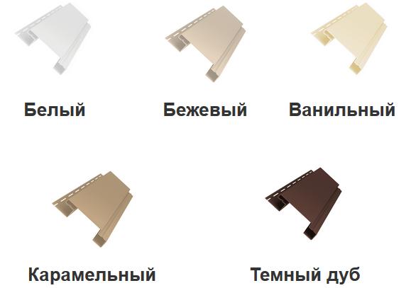 декоративная_система_гранд_лайн
