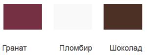 дёке_стандарт