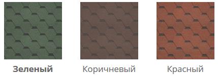самба_шинглас