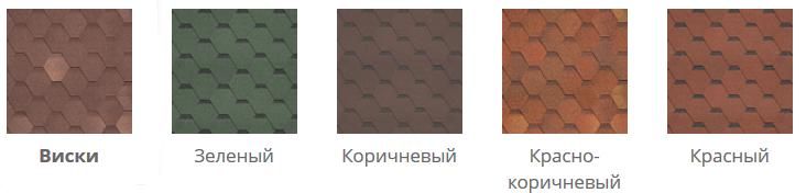 соната_шанглас