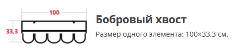 танго_классик
