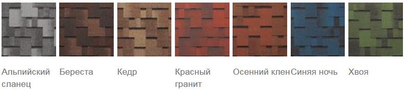 тегола_готик