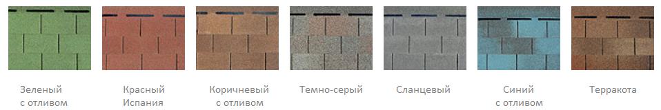 тегола_классик
