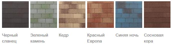 тегола_стандарт