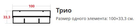 фламенко_шинглас
