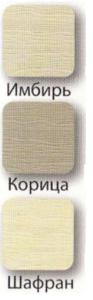 nordside_лапландия_бревно