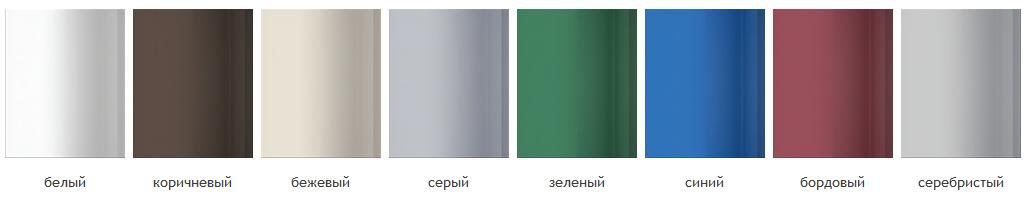 рольворота цвета